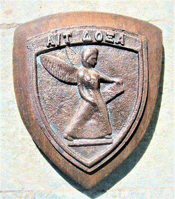 Superb Vintage Greek Navy Destroyer Doxa D-20 Bronze On Wood Crest Plaque 1951