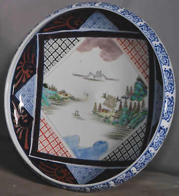 Antique Victorian Aesthetic Export Porcelain Scenic Imari Charger Bowl SIGNED