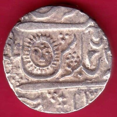 Indore State - Sun Face - One Rupee - Rare Silver Coin #c42