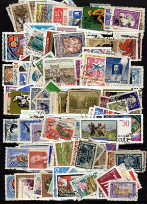 Russia  Stamp Collection — 1,650 Different — Top Quality