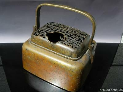 A Large Antique Chinese/japanese Bronze Hand Warmer And Cover, 6 Pounds