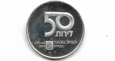 Israel's 31st anniversary 1979  50 lirot   silver unc coin