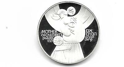 Israel's 31st anniversary 1979  50 lirot   silver proof coin
