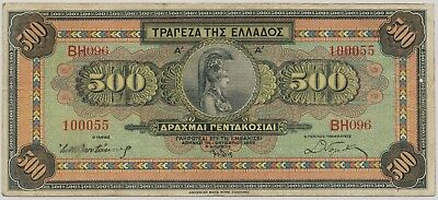 Greece 500 Drachmai 1932, P.102_F/F-