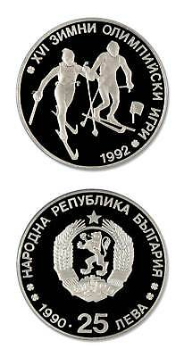 Bulgaria Olympic Cross Country Skiers 1990 25 Leva Proof Silver Crown