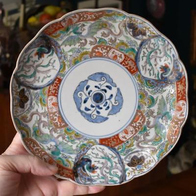 Lovely Antique Japanese Hand Painted Arita Porcelain Brocade Imari Dinner Plate