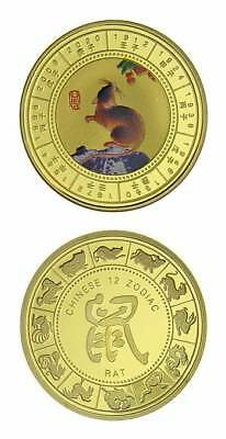 China Lunar Series Zodiac Year Of The Rat Color Proof