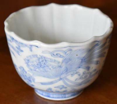 Lovely Antique Chinese Blue White Porcelain Scalloped Edge Signed Cup #1