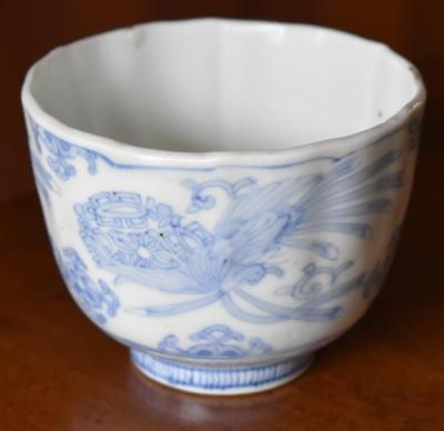 Lovely Antique Chinese Blue White Porcelain Scalloped Edge Signed Cup #2