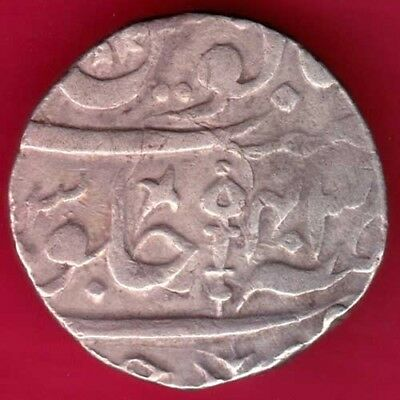 Orcha State - One Paisa - Rare Silver Coin #d7