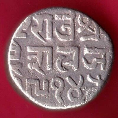 Kutch State - Shree Deshalji - One Kori - Rare Silver Coin #d8