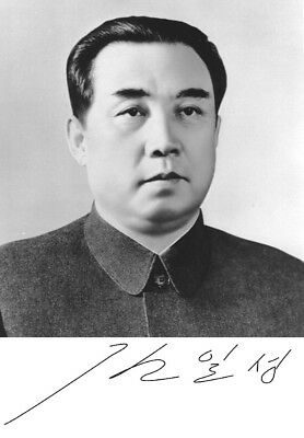Kim Il-sung former President of Korea DPRK Signed photo printed 10x15