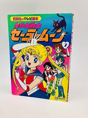 Sailor Moon Vintage Japanese Childrens Picture Book #7 Board Book