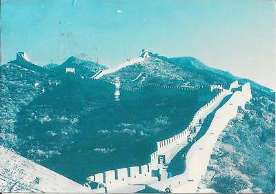 Great Wall of China - Posted Postcard (Ref 2)