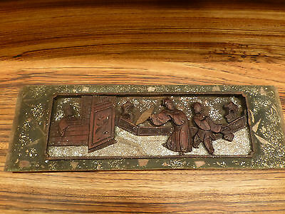 Antique Chinese Carved Wood Panel, Ching Dynasty, 19th C., -#S1 [Y8-W7-A9]