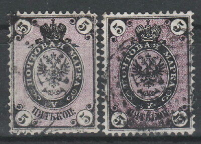 1866, 5 kop. x 2, wmk: =, perf. 14 1/2 : 15, different colour of stamps.