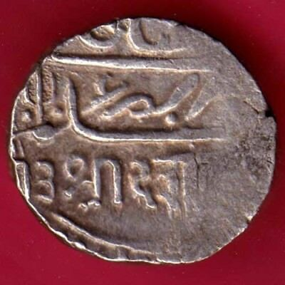 Kutch State - Shree Deshalji - One Kori - Rare Silver Coin #e30