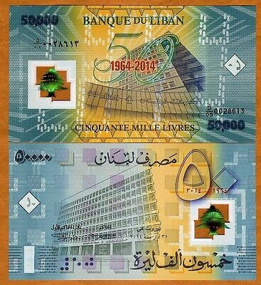 Lebanon, 50000 (50,000) Livres, 2014, P-NEW, Polymer, Commemorative, UNC