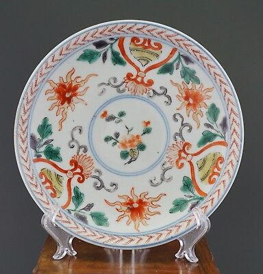 FINE Antique Chinese/ Japanese Porcelain Famille Verte Wucai Flower Saucer Plate