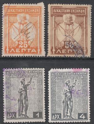 Greece Judicial Revenues 1922-45 4 diff used stamps Barefoot cv $15