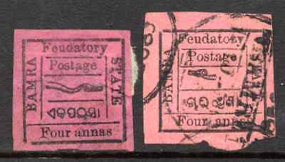 BAMRA   TWO STAMPS UNUSED and USED