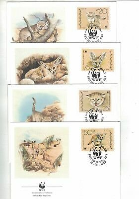 1989 Yemen WWF Endangered Species Set SG 412/5 four FDC or FU