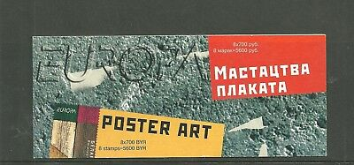 Belarus 2003 Cccp Post Art Booklet 8X700 Byr Europa Stamps Mint Nh/vf