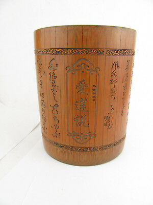 Chinese Carved Bamboo Brush Pot Completely Covered In Calligraphy