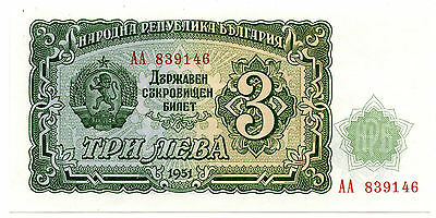 Bulgaria 1951 Currency Note - 3 Leva - Banknote - KX917