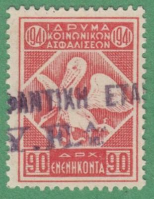 Greece Social Insurance Revenue Pelican Barefoot #44 used 90D 1941 cv $14