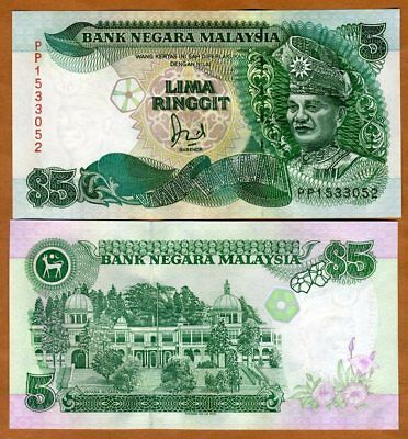 Malaysia, 5 Ringgit, ND (1991) P-28c, UNC