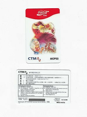 China Macau Coca Cola COKE Santa Claus Phonecard Télécarte