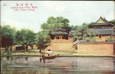 Peking Beijing China Middle Lake Palace c1910 Postcard EXC COND chn