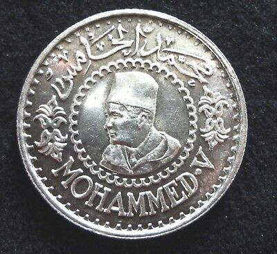 Morocco AH 1376 1956 500 Francs Silver Coin Crown Mohammed V