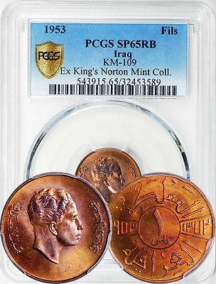 Iraq 1953 Faisal II Proof Fils PCGS SP-65 - Highest graded and rare in proof!