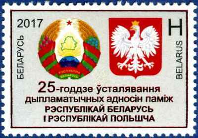 2017. Belarus. Diplomatic relations with Republic of Poland. Stamp. MNH