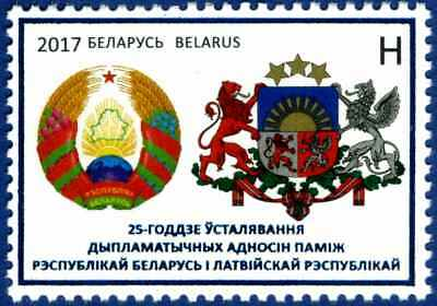 2017. Belarus. Diplomatic relations with  Republic of Latvia. Stamp. MNH