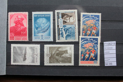 Lot Stamps Russia Mnh** (F108219)