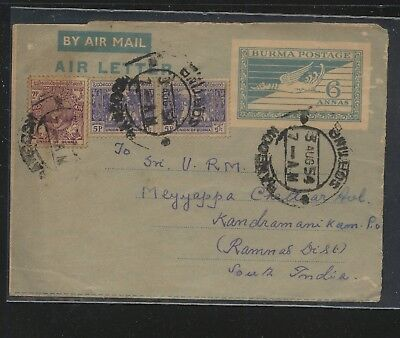 Burma  uprated  air letter sheet to  India           MS0101