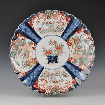 A Huge Japanese Porcelain Imari Charger Meiji Late 19th Century 18.3 INCHES