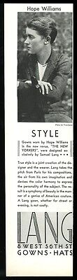 1930 Hope Williams photo Lang women's clothes gown NYC vintage print ad