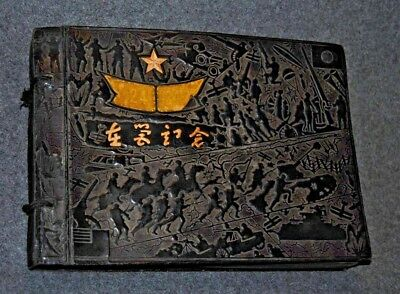 WWII Japanese Soldier Personal Photo Album w/Pictures