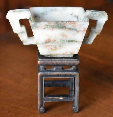 Rare Antique Chinese Archaic Multicolor Jade Libation Cup With Two Handles Stand