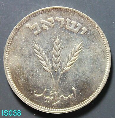 Israel 250 Pruta 1949 without pearl almost uncirculated coin free shipping