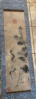 Painting Scroll Signed & Stamped Antique Japanese Red Cranes  Asian Art Academy