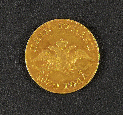 Rare1830 5 Rouble Russian Gold Coin - High Grade Circulated