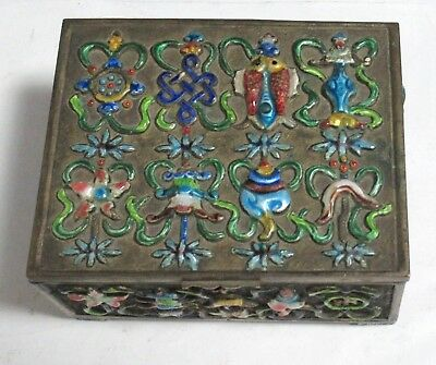 Old Nice Chinese Cloisonne Repousse Enamel Fish Design Humidor Jar Box