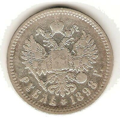 1898 (АГ) RUSSIA Imperial SILVER Coin 1 Rouble, KM# 59.3