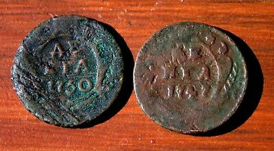 2 Very Old Russian Bronze Coins Dated 1700's LOT #11