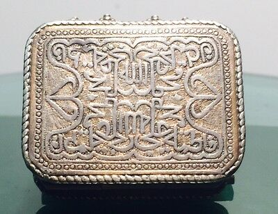 Islamic,Quran / Koran Box Pendant,Inscribed In Relief,Mixed Metal,Arabic,Scarce